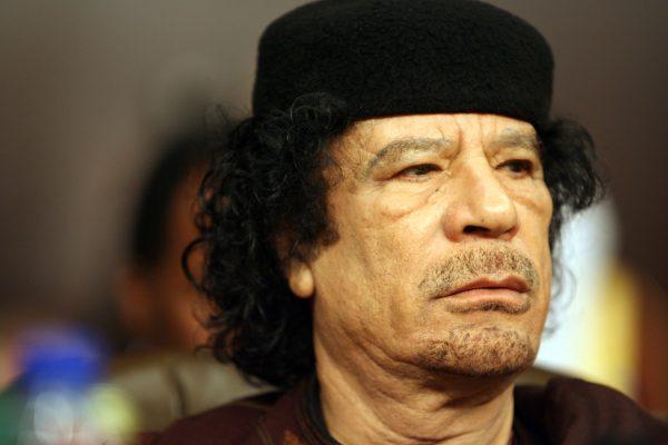 Libyan dictator Muammar Gaddafi