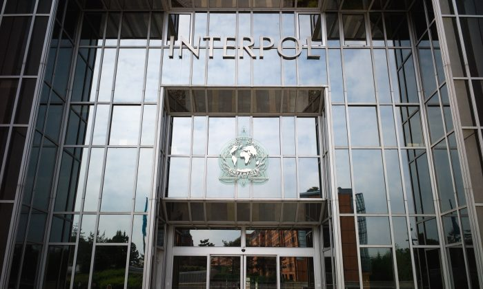 The entrance of the world largest international police organization Interpol headquarters in Lyon, eastern France on May 6, 2010. (JEAN-PHILIPPE KSIAZEK/AFP/Getty Images)