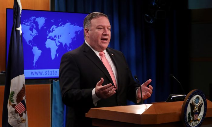 U.S. Secretary of State Mike Pompeo speaks to reporters during a news briefing at the State Department in Washington D.C. on Oct. 23, 2018. (Cathal McNaughton/Reuters)
