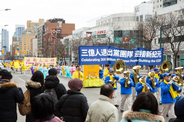 A recent parade in Toronto, Canada commemorating more than 300 million quitting the Chinese Communist Party.