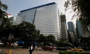 China Evergrande Sells $1.8 Billion Bond Amid Cooling Property Market