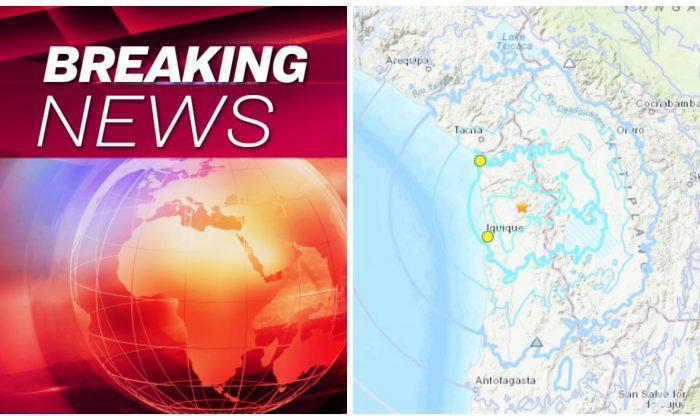 A 6.2 magnitude earthquake rattled northern Chile on 1 Nov., 2018. (Screenshot/USGS)