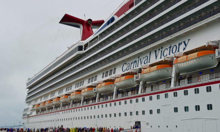 A file photo of a cruise ship. (Karen Bleier/AFP/Getty Images)
