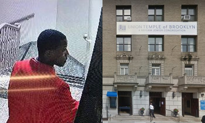 James Polite, 26, was arrested on Nov. 2 after anti-Semitic messages found in a synagogue in Brooklyn, New York. (NYPD; Google Maps)