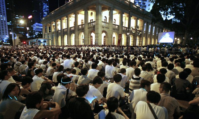 Thousands gather to protest the controversial Article 23 law outside Hong Kong's Legislative Council building in Hong Kong on July 9, 2003. (PETER PARKS/AFP/Getty Images)