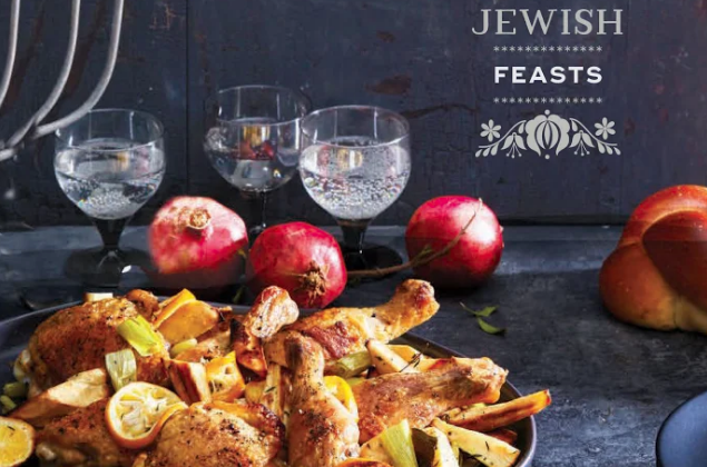 """""""Little Book of Jewish Feasts"""" by Leah Koenig ($18.95)."""