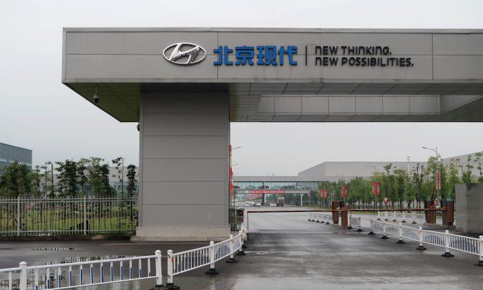 A Beijing Hyundai sign is seen at an entrance to the Beijing Hyundai Motor plant in Chongqing, China Oct. 8, 2018. (Yilei Sun/Reuters)