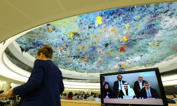 President of the Human Rights Commission of Saudi Arabia Bandar al Aiban attends the Universal Periodic Review of Saudi Arabia by the Human Rights Council at the United Nations in Geneva, Switzerland, on Nov. 5, 2018. (Denis Balibouse/Reuters)