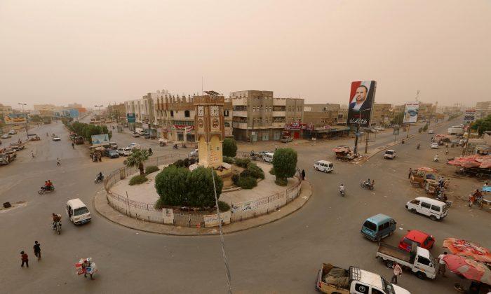 A view of Hodeidah city in Yemen