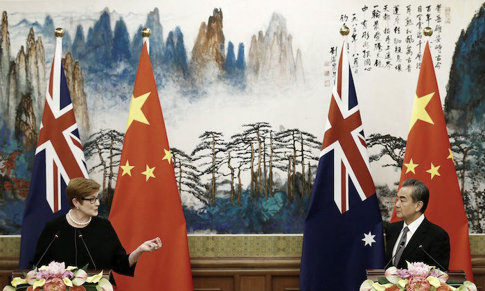 Australian Foreign Minister Marise Payne speaks at a news conference with Chinese Foreign Minister Wang Yi at the Diaoyutai State Guesthouse in Beijing, China Nov. 8, 2018. (Reuters/Thomas Peter/Pool)