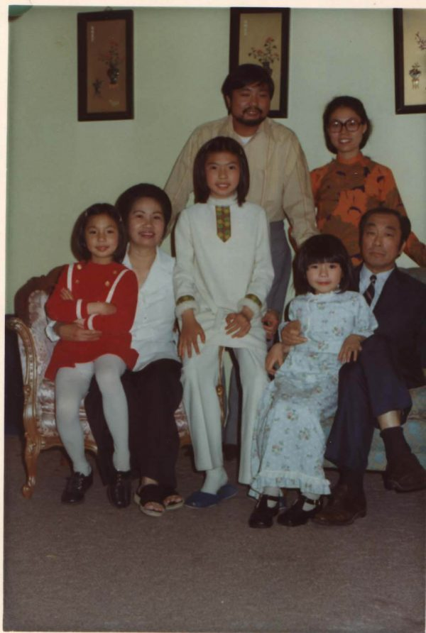 An family after arriving in San Francisco from Vietnam
