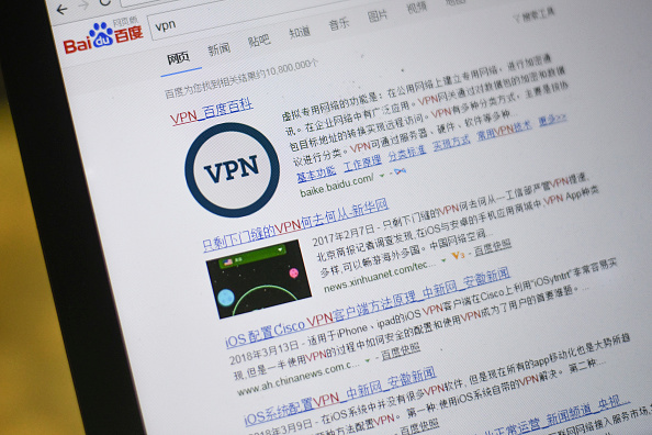 Majority of Popular Free VPN Apps Owned by Chinese Firms