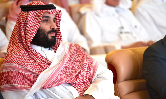 Saudi Crown Prince Mohammed bin Salman attends the Future Investment Initiative (FII) conference in the Saudi capital Riyadh on Oct. 23, 2018. (Fayez Nureldine/AFP/Getty Images)