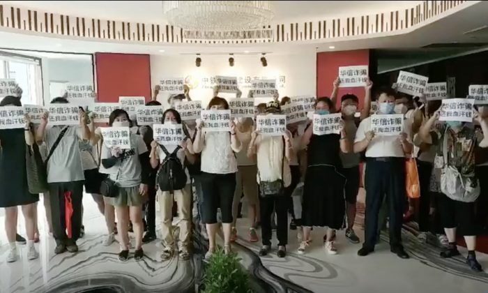 Yindou peer-to-peer (P2P) fraud victims protest in Shanghai on Aug. 27. (Provided to The Epoch Times by interviewee)