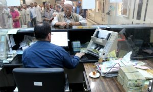 Capital Controls Open a Crack Wider for Tax-Compliant Moroccans