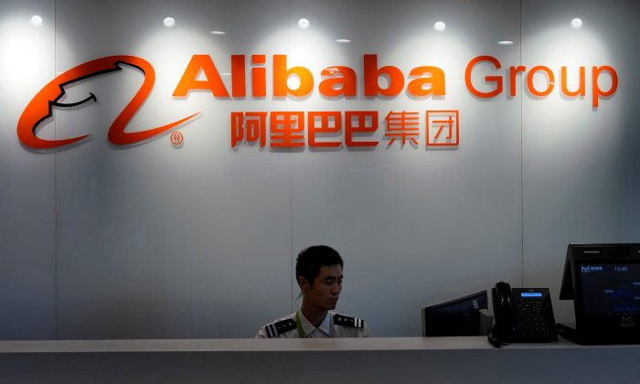 The logo of Alibaba Group is seen inside DingTalk office, an offshoot of Alibaba Group Holding Ltd, in Hangzhou, Zhejiang Province, China on July 20, 2018. (Aly Song/Reuters)
