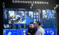 US Considering Export Curbs in 'Emerging' Tech Fields That China Is Aggressively Developing
