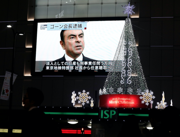 Nissan Chairman Carlos Ghosn