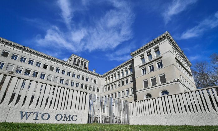 The World Trade Organization (WTO) headquarters in Geneva on April 12, 2018. (Fabrice Coffrini/AFP/Getty Images)