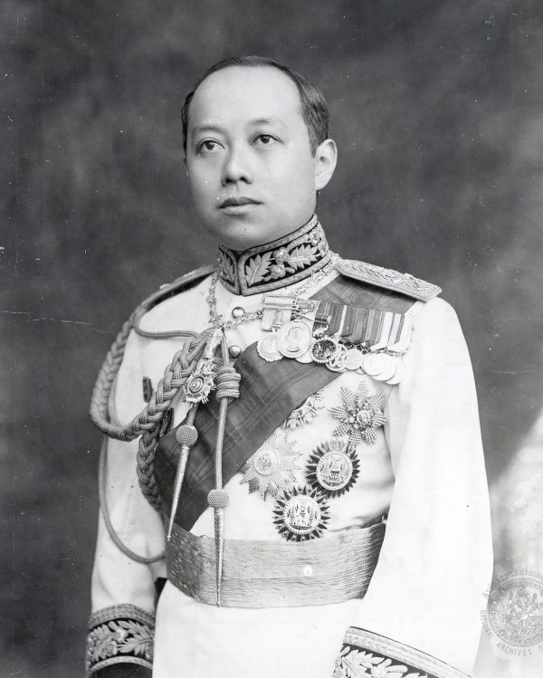King Vajiravudh, also known as King Rama VI.