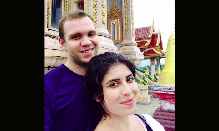 An undated family photo shows British academic Matthew Hedges with his wife Daniela Tejada. (Daniela Tejada via AP)