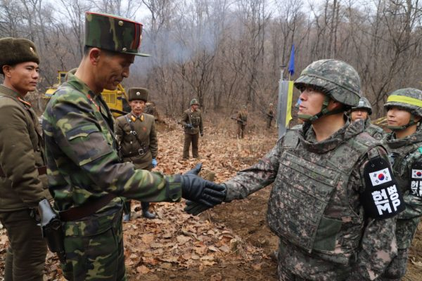 North And South Korea Ease Military Tensions In The DMZ