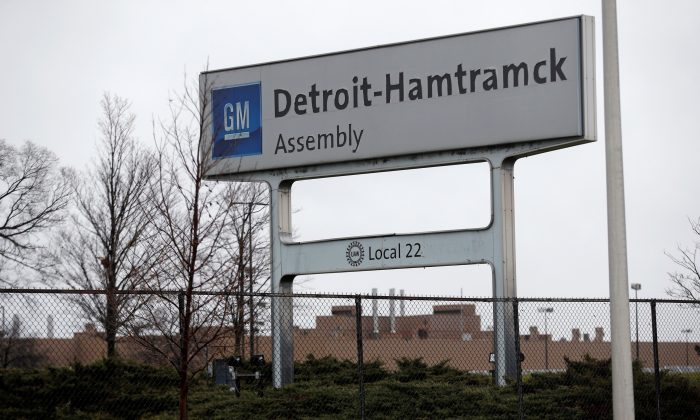 General Motors Detroit-Hamtramck Assembly plant is seen in Hamtramck, Mich., on Nov. 26, 2018. (Reuters/Rebecca Cook)