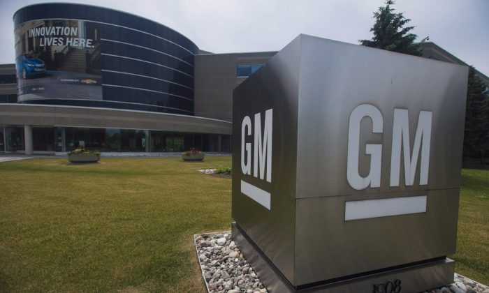 The General Motors Canada office in Oshawa, Ont., is photographed on Wednesday, June 20, 2018. (The Canadian Press/Tijana Martin)