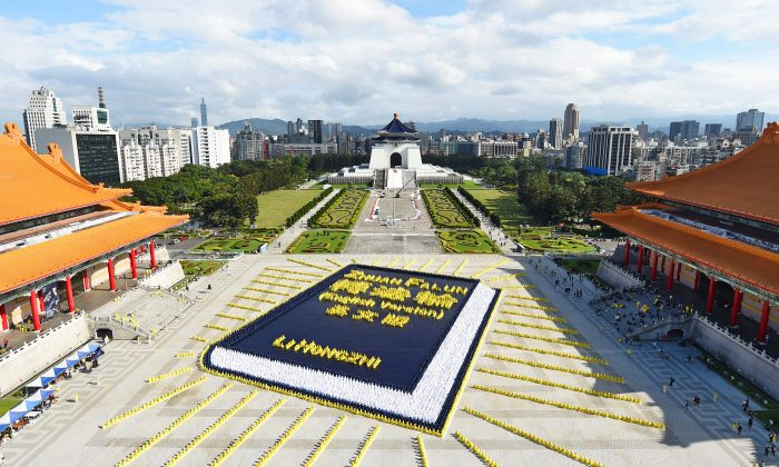 "About 5,400 adherents of Falun Gong gather in Taipei's Liberty Square in Taiwan to form an image of the English-version of the book ""Zhuan Falun"" on Nov. 24, 2018. (Sun Hsiang-i/The Epoch Times)"