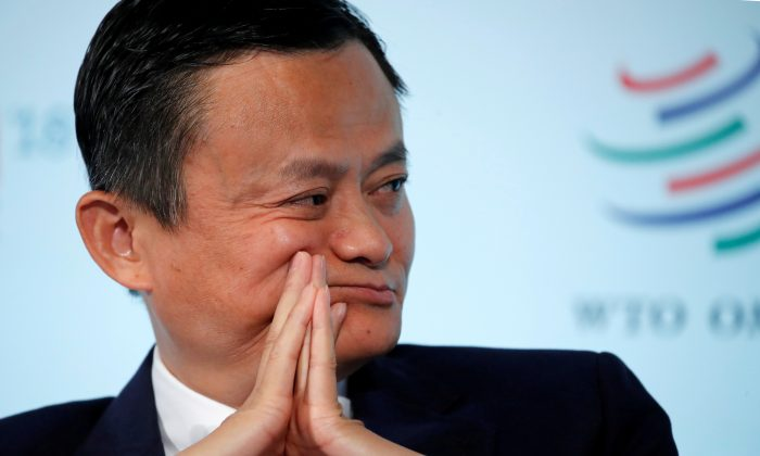 """Alibaba Group co-founder and former chairman Jack Ma attends the World Trade Organization (WTO) Forum """"Trade 2030"""" in Geneva on Oct. 2, 2018. (Denis Balibouse/Reuters)"""