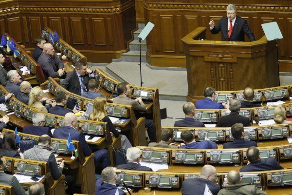 Ukrainian president speaks in Parliament