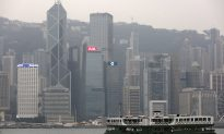 Hong Kong's Finance Sector M&A Deals Fall Prey to China's Capital Controls