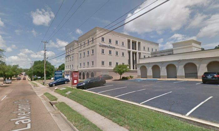 At least three people were shot at the University of Mississippi Medical Center on Nov. 29, according to Jackson Police. (Google Street)