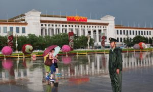 China Investigates Former Shaanxi Province Party Boss for Corruption