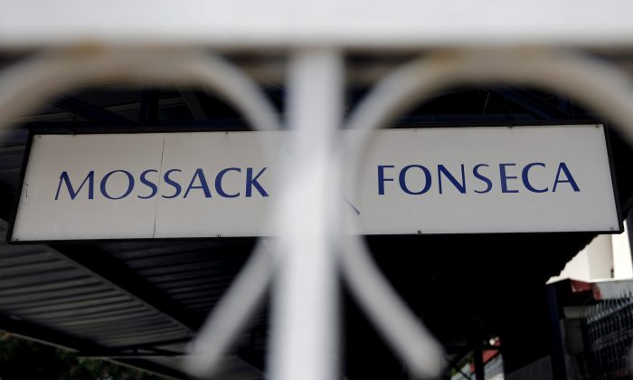 Mossack Fonseca law firm sign is pictured in Panama City, on Apr. 4, 2016. (Carlos Jasso/Reuters)