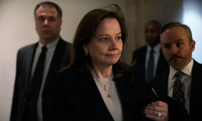 Mary Barra, chief executive officer of General Motors (GM), arrives for a meeting with members of the Congressional Michigan delegation on Capitol Hill, Dec. 6, 2018 in Washington, D.C. (Alex Wong/Getty Images)