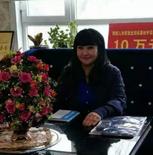 Uyghur woman Gulbakhar Jalilova who was released from Xinjiang reeducation camp