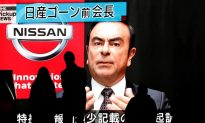 Ghosn, Nissan formally charged in financial misconduct scandal