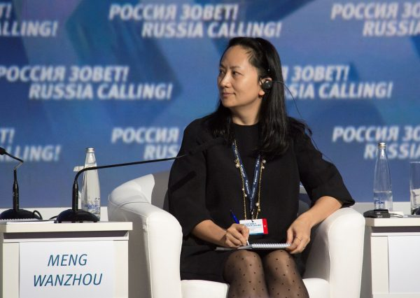 "Meng Wanzhou, executive board birector and CFO of the Chinese technology giant Huawei, attends a session of the VTB Capital Investment Forum ""Russia Calling!"" in Moscow on Oct. 2, 2014."