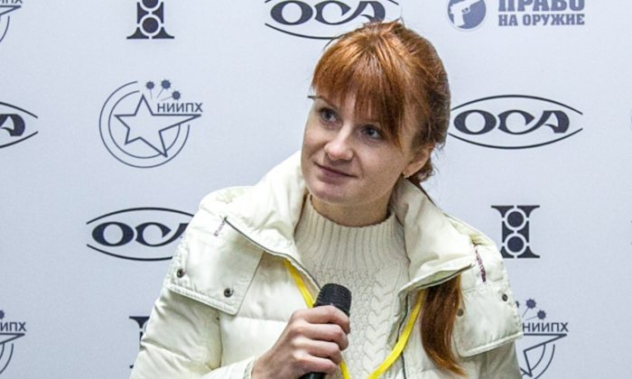 Mariia Butina during a press conference in Moscow, Russia, on Oct. 8, 2013. (STR/AFP/Getty Images)