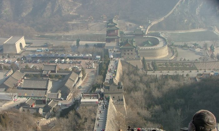 Great Wall of China. (The Epoch Times)