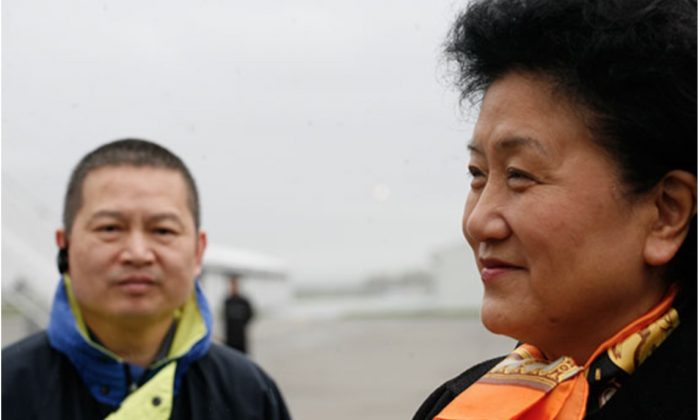 Screenshot of the website of Oregon China Sister State Relations Council featuring Vice Premier Liu Yandong (R) and Lan Jin, president of the council. (Screenshot/ Oregon China Sister State Relations Council)