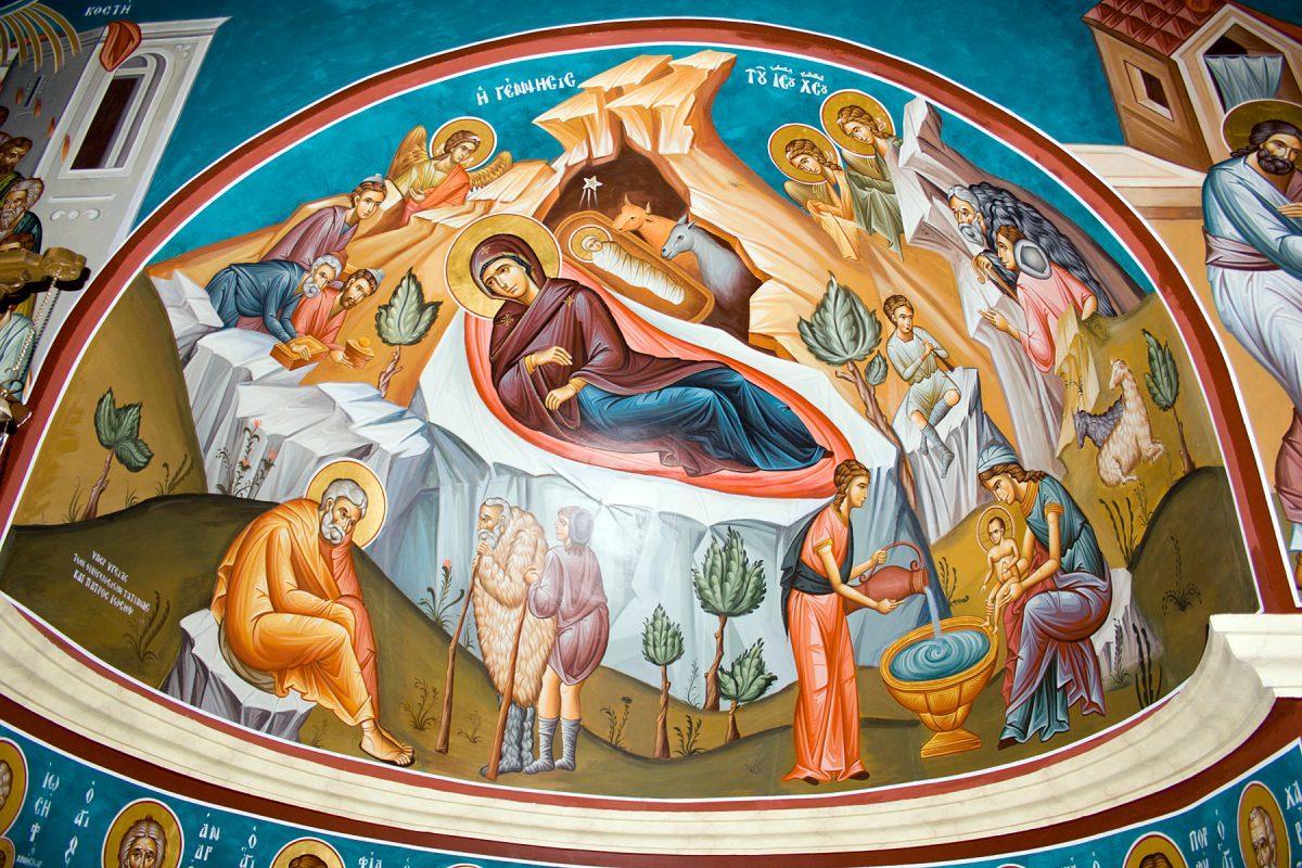Mural_-_Birth_of_Christ in Jordan
