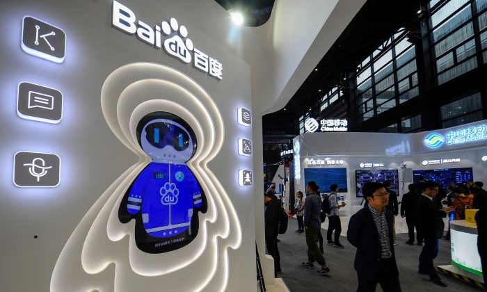 A man walks past a Baidu booth on Nov. 6, 2018, at the Light of Internet Expo ahead of the fifth World Internet Conference in Wuzhen in China's eastern Zhejiang province. (STR/AFP/Getty Images)