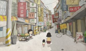 Filmmaker Hsin-Yin Sung on Where Do We Find Happiness?