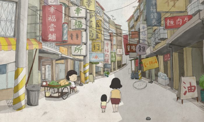 """""""On Happiness Road"""" is rooted in Taiwanese culture and contemporary Taiwanese history. (On Happiness Road Productions Co. Ltd.)"""