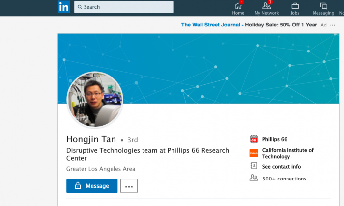 The LinkedIn page of Tan Hongjin, who was arrested on charges of stealing trade secrets from his former employer, a U.S. energy company. (Screenshot)