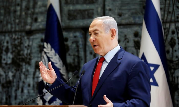 Israeli Prime Minister Benjamin Netanyahu speaks during a ceremony in Jerusalem on Dec. 24, 2018. (Reuters/Amir Cohen/File Photo)