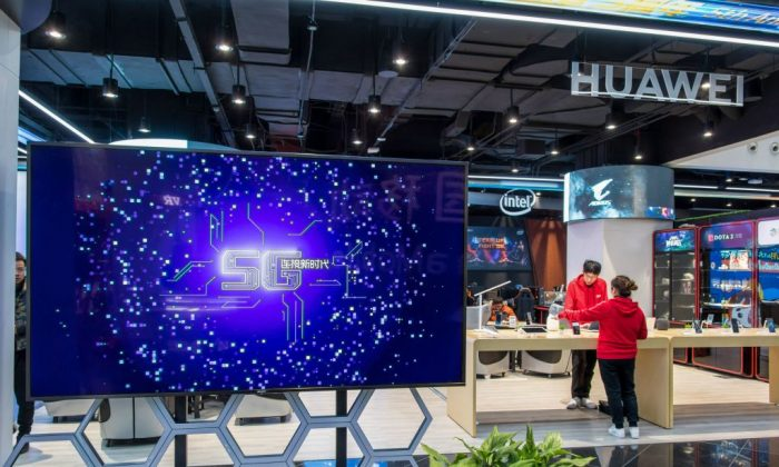 A Huawei booth is seen at a China Mobile 5G experience center in Shanghai on Dec. 20, 2018. (STR/AFP/Getty Images)