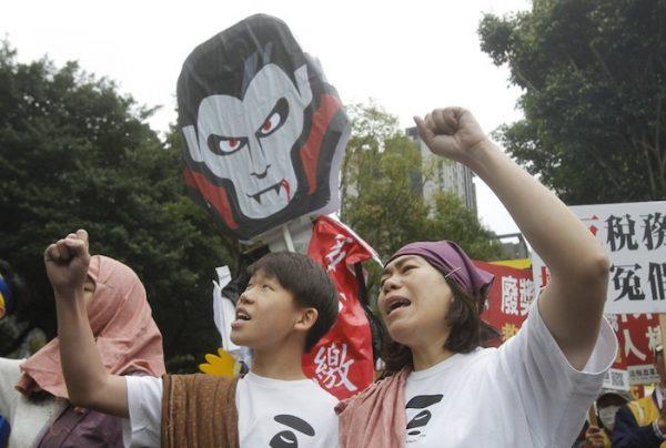 Taiwan1